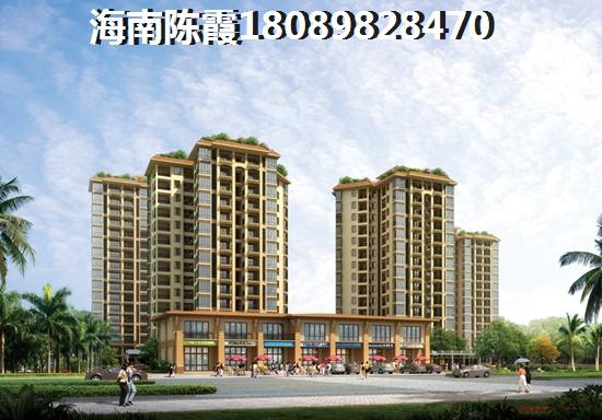 准备好海南保亭县购房了吗?请先了解史上最全海南买房子策略!
